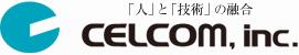 セルコム株式会社
