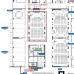 【案内図】福岡国際会議場 平面図 4階-2